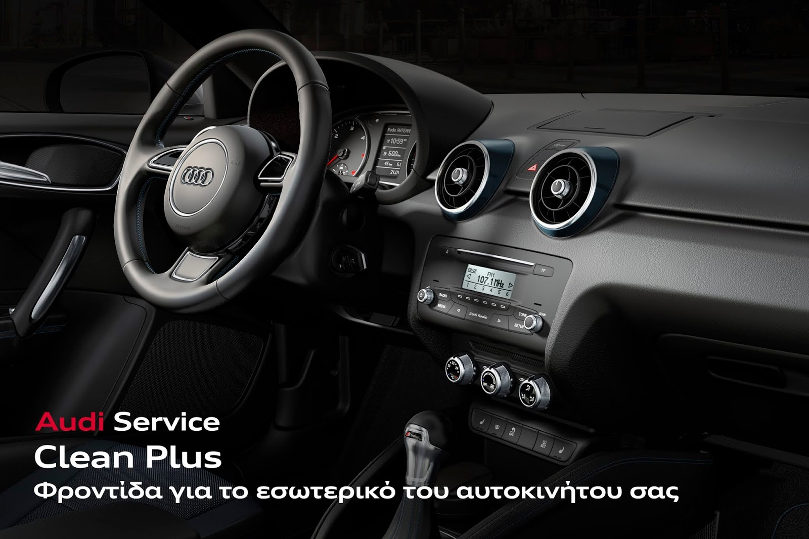 """AUDI2BAFTER2BSALES Clean2BPlus Πακέτα service """"Smart Packs"""" και ψηφιακές After Sales υπηρεσίες από την Audi"""