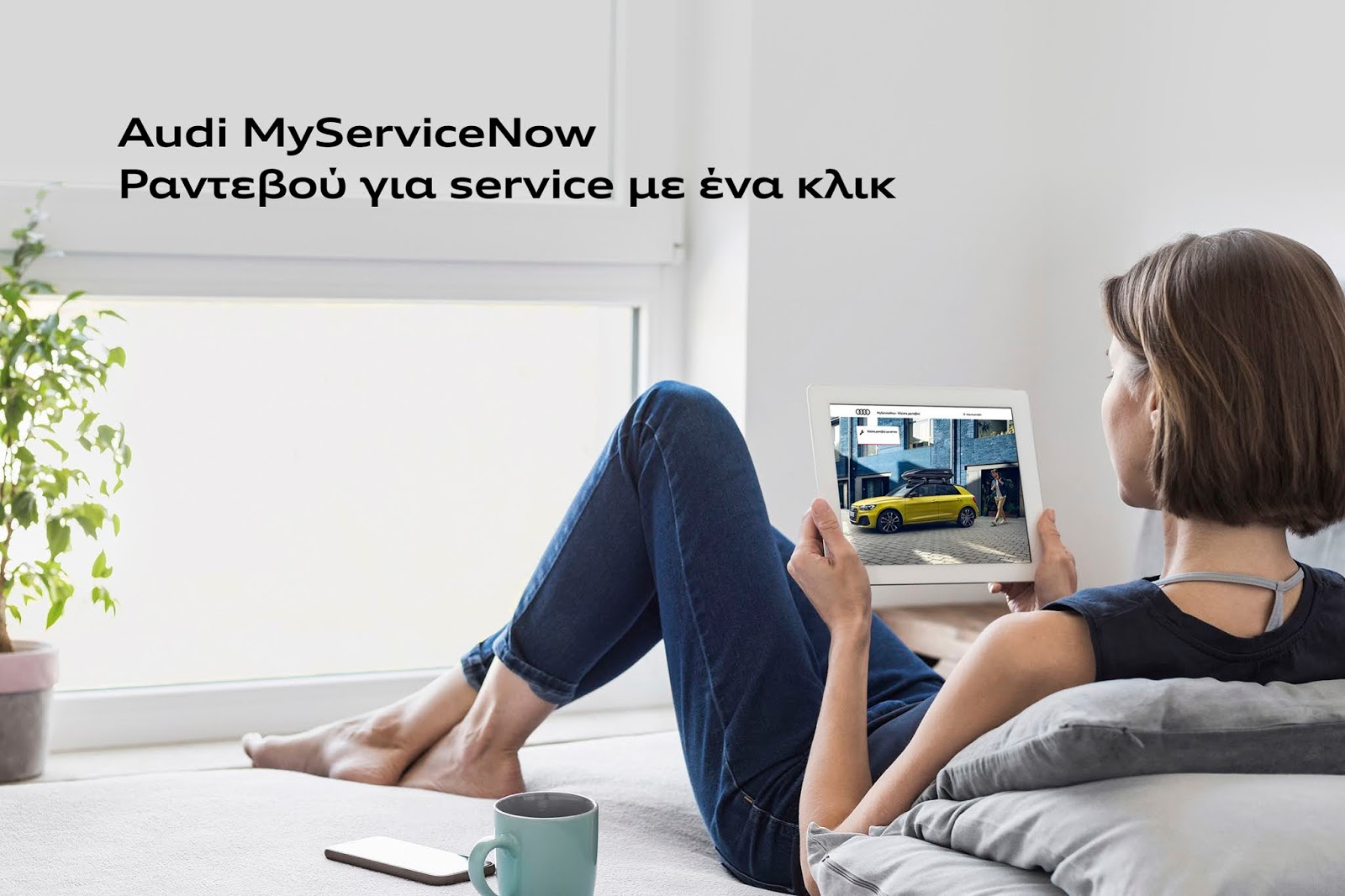 """AUDI2BAFTER2BSALES MyServiceNow Πακέτα service """"Smart Packs"""" και ψηφιακές After Sales υπηρεσίες από την Audi"""