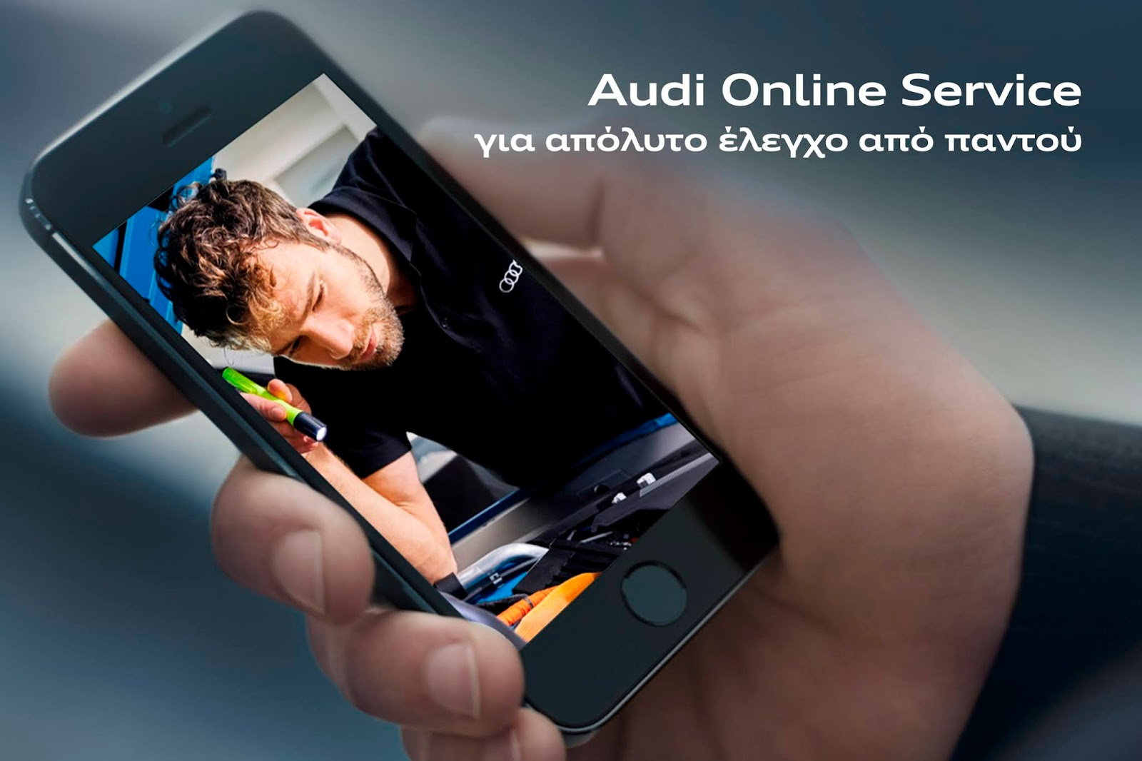 """AUDI2BAFTER2BSALES Online2BService Πακέτα service """"Smart Packs"""" και ψηφιακές After Sales υπηρεσίες από την Audi"""